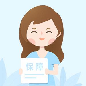 京東安聯臻愛無限醫療保險(2020版)-卓越計劃