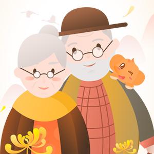 老人乐·老人综合意外险(81-90岁)