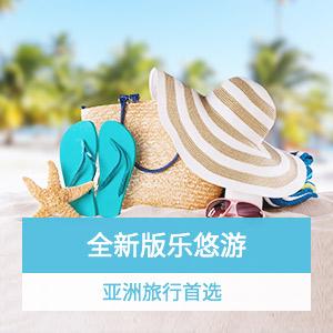 """美亚""""乐悠游""""境外旅行保障计划(旅程延误可选)"""