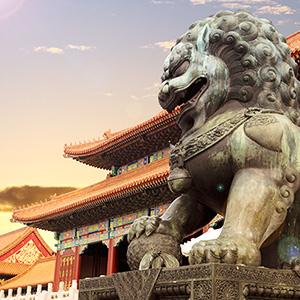 新一站安途中國旅行險計劃一