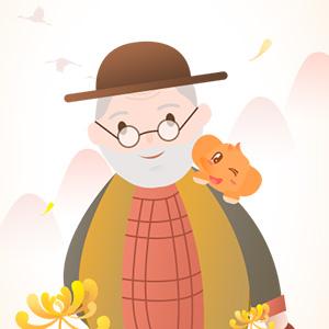 老人乐·老人综合意外险(61-70岁)