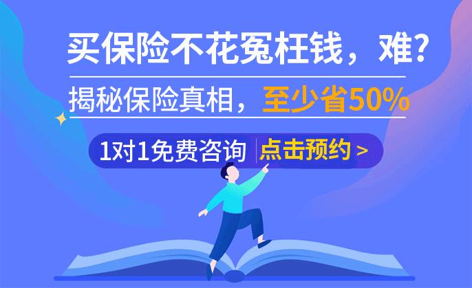 金佑人生60岁领多少钱