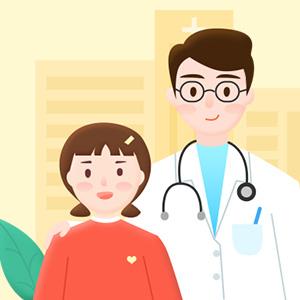 中国平安宝贝无忧住院医疗险