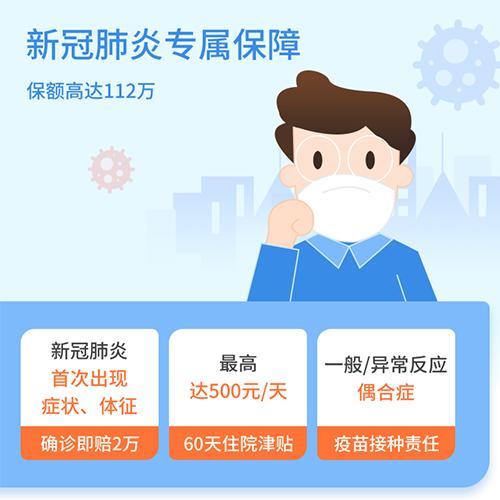 https://m.xyz.cn/mall/detail-puwgh3objp5wn.html?utm_term=%E5%AD%A6%E5%A0%82%E6%96%87%E7%AB%A0-tp