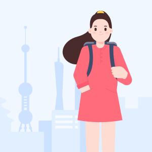 新一站安途中国旅行险计划二